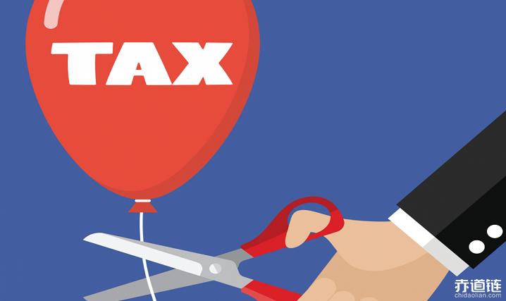 减免散户7%增值税下月加密货币政策才是重头戏?